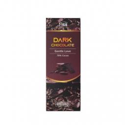 Dark Chocolate 70% cacao 20g FIGO