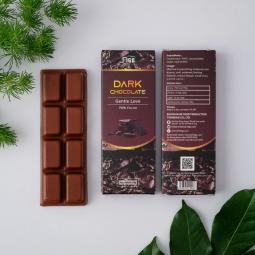 (Bar 20g) Socola đen 70% cacao ít đường 20g FIGO - Vị đắng vừa dễ ăn