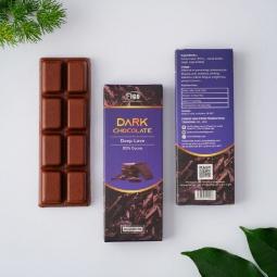 (Bar 20g) Kẹo Sô cô la đen 85% cacao ít đường 20g FIGO